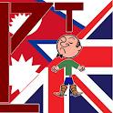English Nepali Hangman icon
