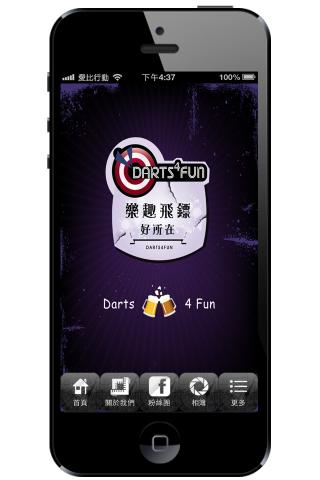 Darts 4 Fun 粉絲APP