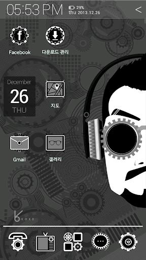 cyborg man_ATOM theme
