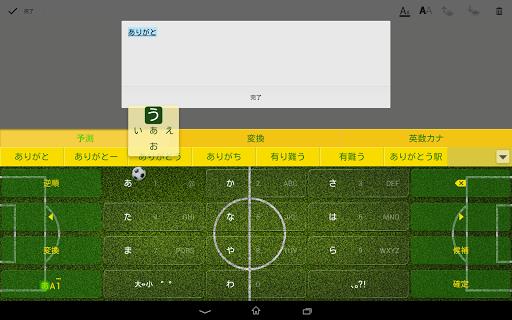 玩免費個人化APP|下載POBox Plusキセカエ Football app不用錢|硬是要APP