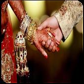 বিবাহিত স্বামী-স্ত্রীর মিলন