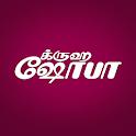 Grihshobha Tamil icon