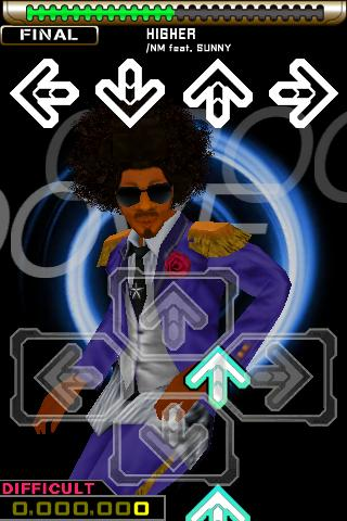 DanceDanceRevolution S- screenshot