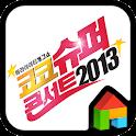 Coco super concert Dodol Theme icon