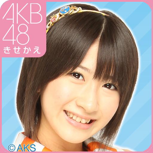 AKB48きせかえ(公式)石田晴香ライブ壁紙-MG- 個人化 App LOGO-APP試玩