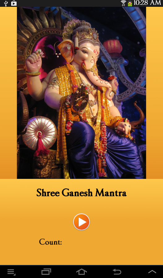 Ganesh Aarti and Mantras- screenshot