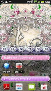 KiraHime JP Fairy Antique- screenshot thumbnail