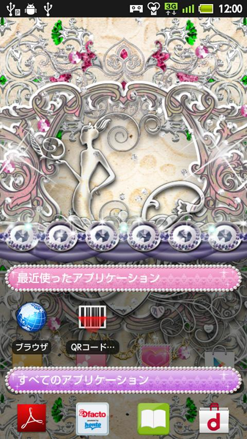 KiraHime JP Fairy Antique- screenshot