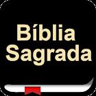 Portuguese Bible icon