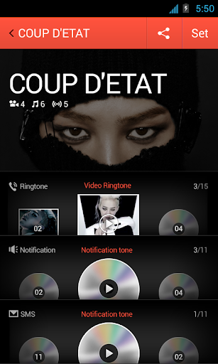 GD ‐ COUP D`ETAT for ドドルポップ