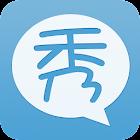 QQ字体秀 icon