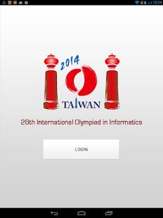 IOI 2014 Communication - screenshot thumbnail