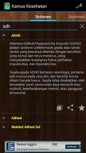 【免費書籍App】Kamus Kesehatan-APP點子
