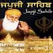 Japji Sahib - Audio & Video