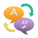 Translator Pro icon