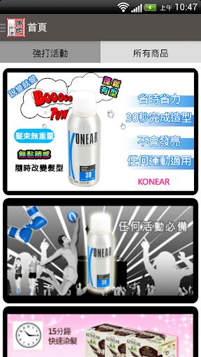 功夫熊貓3 Kung Fu Panda 3 - Yahoo奇摩電影