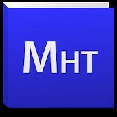 MhtViewer Donate