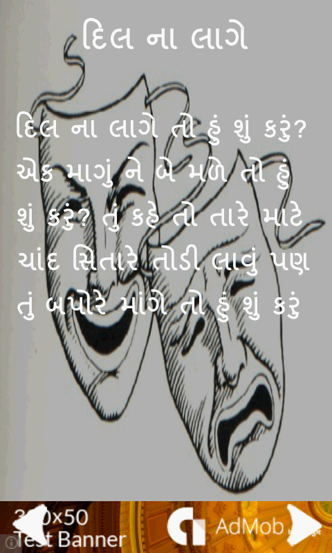 the shayri is sourced from various well known and unknown shayaris in ...