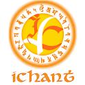 iChant Hare Krishna logo