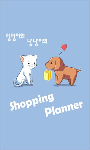 【免費購物App】장바구니,위시리스트,쇼핑체크리스트,카트,장보기-APP點子