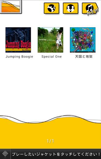 無料音乐Appのjubeat plus|記事Game