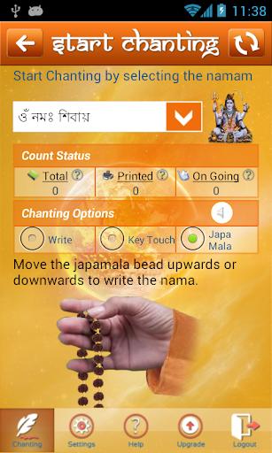 玩生活App|Namakoti免費|APP試玩