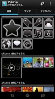 Screenshot of Glow Icons