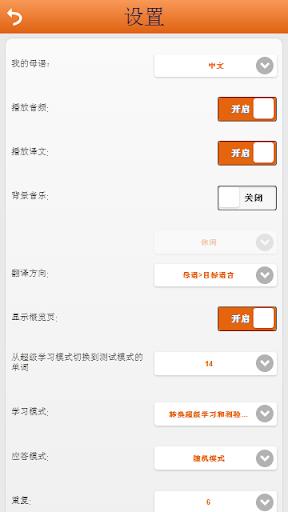 獨家實測首款中文電子寵物玩具| 蘋果日報
