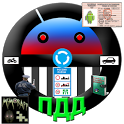 ПДД  РФ  билеты,штрафы,знаки icon