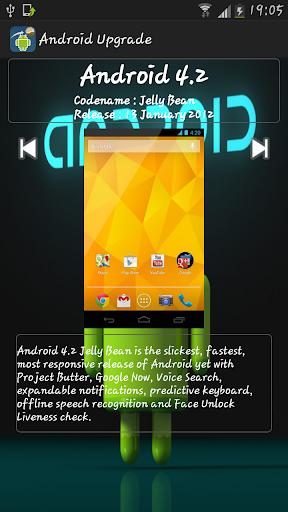 升壓升級為Android