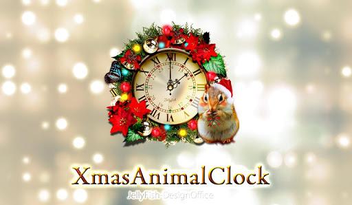 可愛いリスのクリスマスアナログ時計ウィジェット