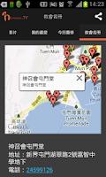 Screenshot of hChannel