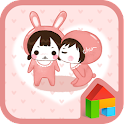 Aing Bboing(baby kiss) dodol icon