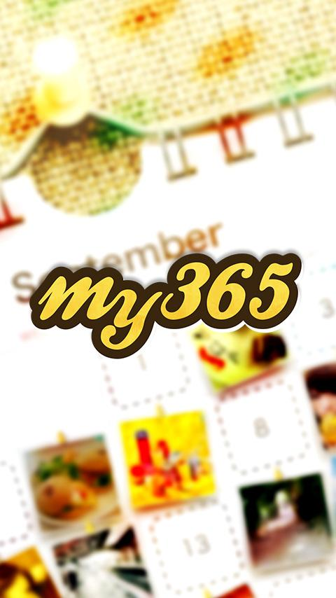 My365-photo calendar/diary app- screenshot