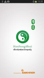 SimFengShui - náhled