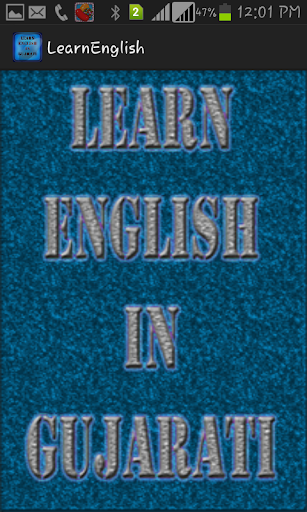 Learn English in Gujarati