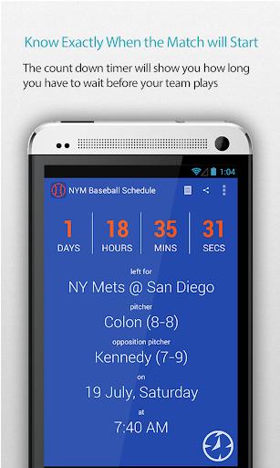 ニューヨーク・野球