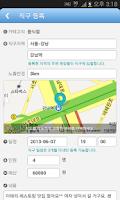 Screenshot of 맛집역경매 - 돌직구