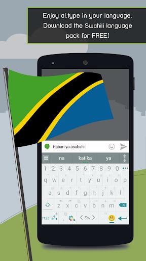 ai.type Swahili Predictionary
