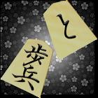 Hasami Shogi icon