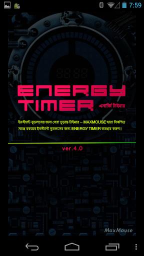 Energy Timer Bengali English