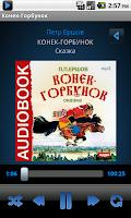 Screenshot of Аудиокнига Конек-Горбунок