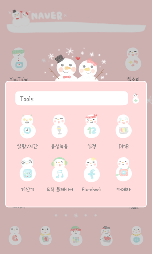 【免費個人化App】snowman couple dodol launcher-APP點子