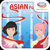 Asian Folk Dress Up