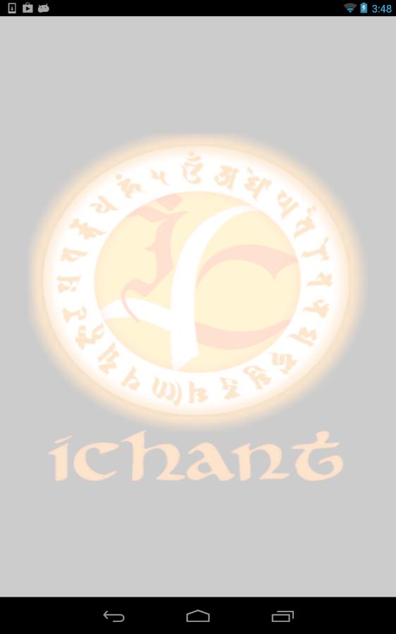 iChant Ganpati Atharvashirsha - screenshot