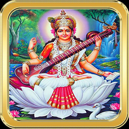 Saraswathi Live Wallpaper