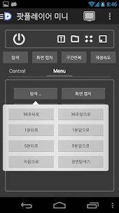 玩工具App|JJangRemote免費|APP試玩
