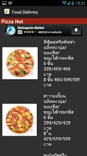 Food delivery thailand android apps on google play for Cuisine google translate