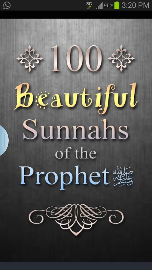 100 Beautiful Sunnahs - screenshot