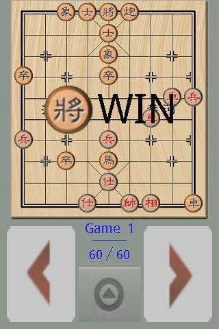 Chinese Chess Weekly 9 - screenshot